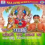 Mai Tohare Par Aash Ba songs