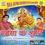 Maiya Ke Shringar songs