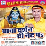 Baba Darshan Di Net Pa