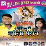 Bhagiya Mai Basela Paran songs
