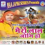Bhairo Lal Jogi Ho songs