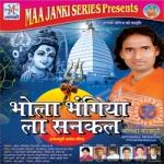 Bhola Bhangiya La Sankal songs