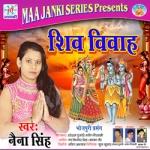 Shiv Vivah songs