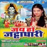 Jai Ho Jattadhari songs