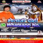 Bhola Ji Dehi Wtasapp No songs