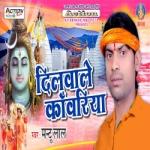 Dilwale Kawariya songs