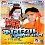 Kawariya Express Bhail songs