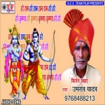 Hari Kirtan songs