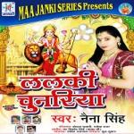 Lalki Chunariya songs