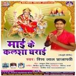 Maai Hamar Thawe Waali songs