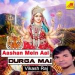 Aashan Mein Aai Durga Mai songs