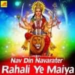 Nav Din Navarater Rahali Ye Maiya songs