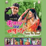 Kunwar Par Babuni songs