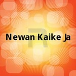 Newan Kaike Ja songs