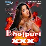 Bhojpuri XXX songs