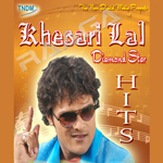 Diamond Star Khesari Lal Hits songs