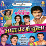 Aadha Pet Ke Jhooola songs