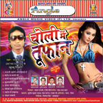 Choli Main Toofan songs