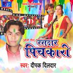 Rasdar Pichkari songs