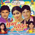 Murga Pandit Ho Gayil songs