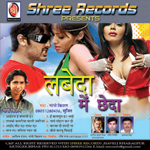 Labeda Mein Cheda songs