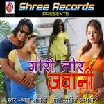 Gori Tor Jawani songs