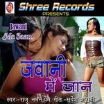 Jawani Me Jaan songs