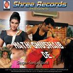 Hath Ghushaib De songs