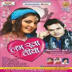 Love Kha Tiya songs
