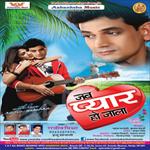 Jab Pyar Ho Jala songs