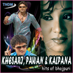 Hits Of Bhojpuri songs