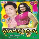 Jaanmar Kajra songs