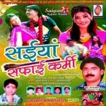 Saiyan Safai Karmi songs