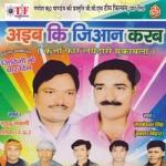 Aaib Ki Jiaan Karab songs