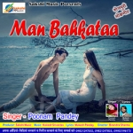 Man Bahkataa songs