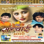Sachhai songs