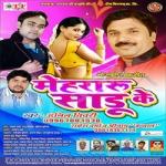 Mehraru Sadu Ke songs