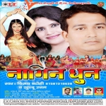Nagin Dhun songs