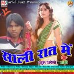 Saali Raat Mein songs