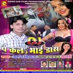 Dj Pe Kala Bhai Dance songs