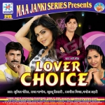 Lover Ke Choice songs