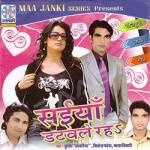 Saiyan Datwale Rahe songs