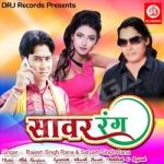 Sawar Rang songs