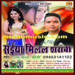 Saiyan Milal Sharabi songs