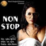 Non Stop songs