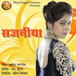 Sajaniya songs