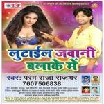 Lutail Jawani Balake Me songs