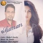 Suman songs
