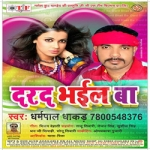 Darad Bhail Ba songs
