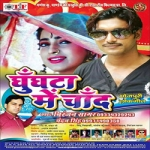 Ghungta Mein Chand songs